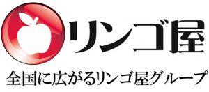 リンゴ屋 ロゴ