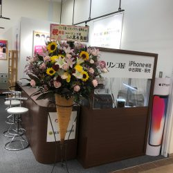 RG お花