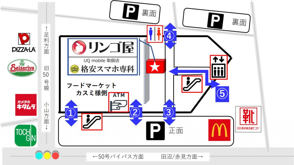佐野MAP