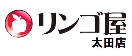 【iPhone修理】リンゴ屋太田店